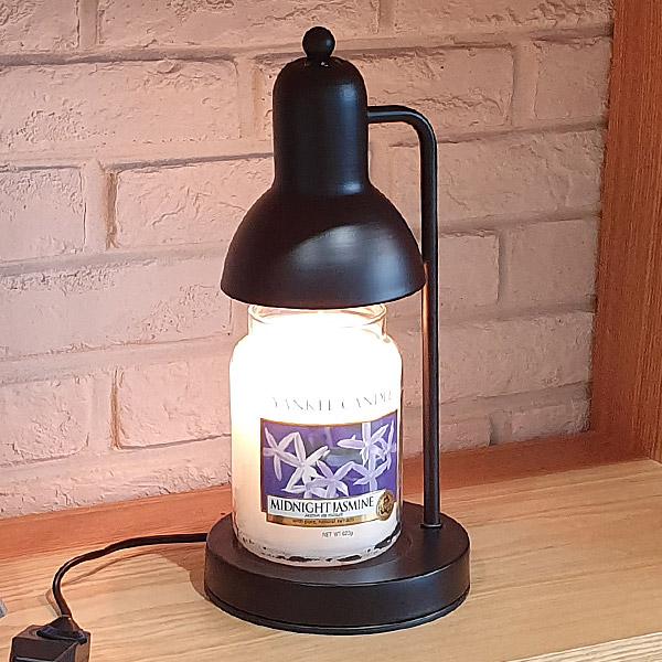 요토 빛조절 할로겐 램프 캔들워머, 블랙