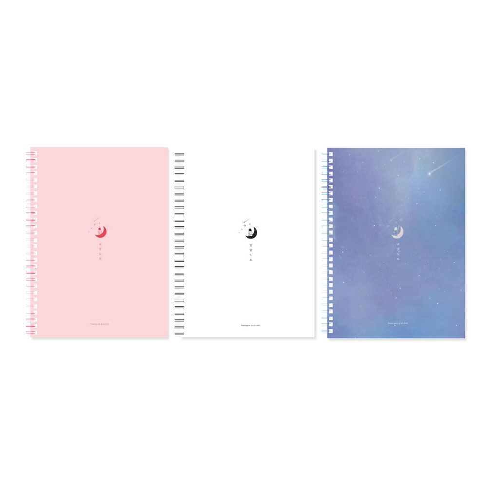 모모팝 그리드 달달 필기노트 3p 세트, 은하수, 핑크, 화이트(B5), 1세트