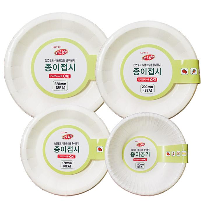 [주방용품] 롯데이라이프 일회용 종이 접시 3종 x 8p + 공기 8p 세트, 4종, 1세트 - 랭킹87위 (6900원)