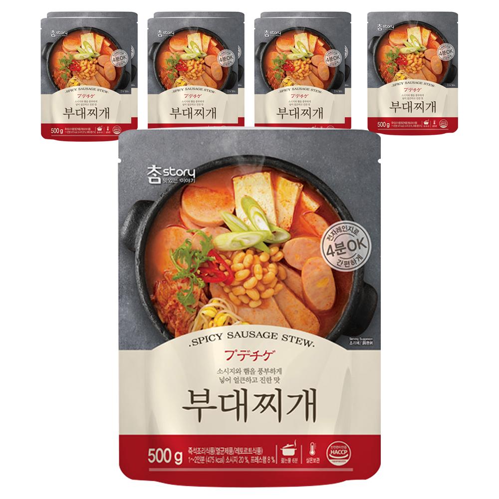 진한식품 참스토리 부대찌개, 500g, 8개
