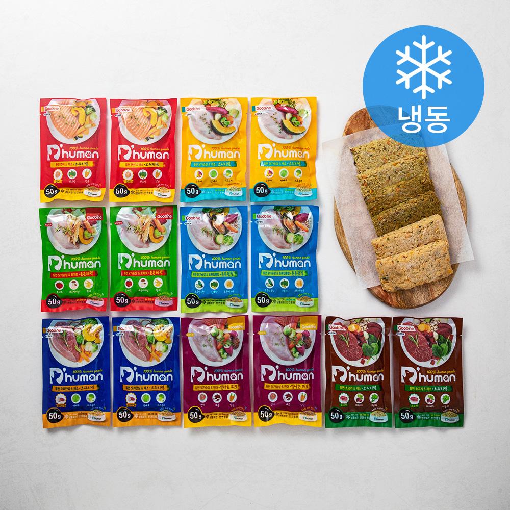듀먼 종합 영양특식 50g (냉동), 7종, 2세트