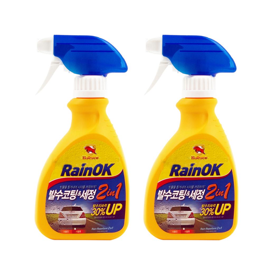 불스원 레인OK 2in1 유리발수코팅제, 300ml, 2개