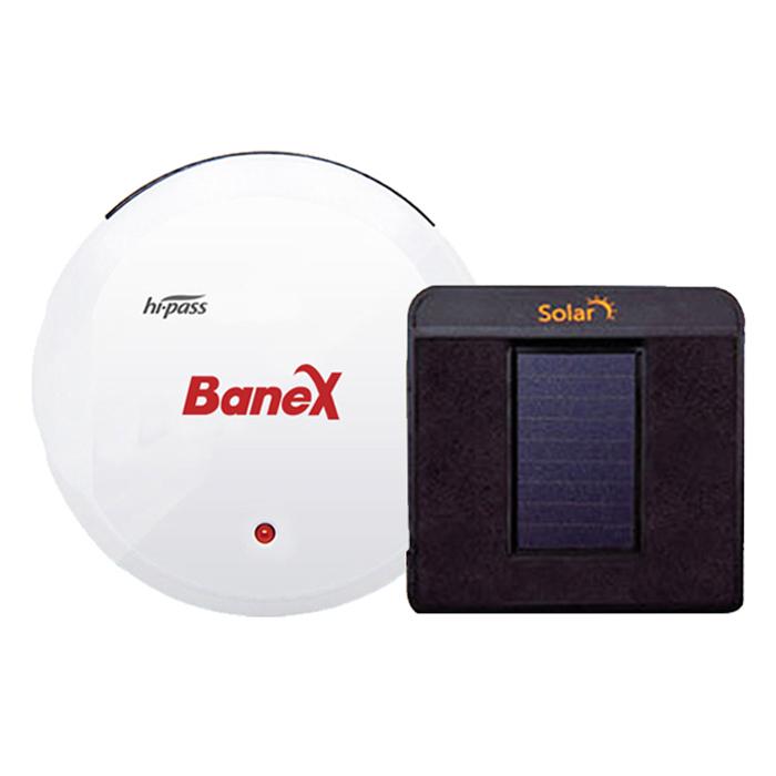 바넥스 무선 하이패스 BX300 + 태양광충전 거치대 세트, BX300(하이패스 화이트), S-720(거치대)