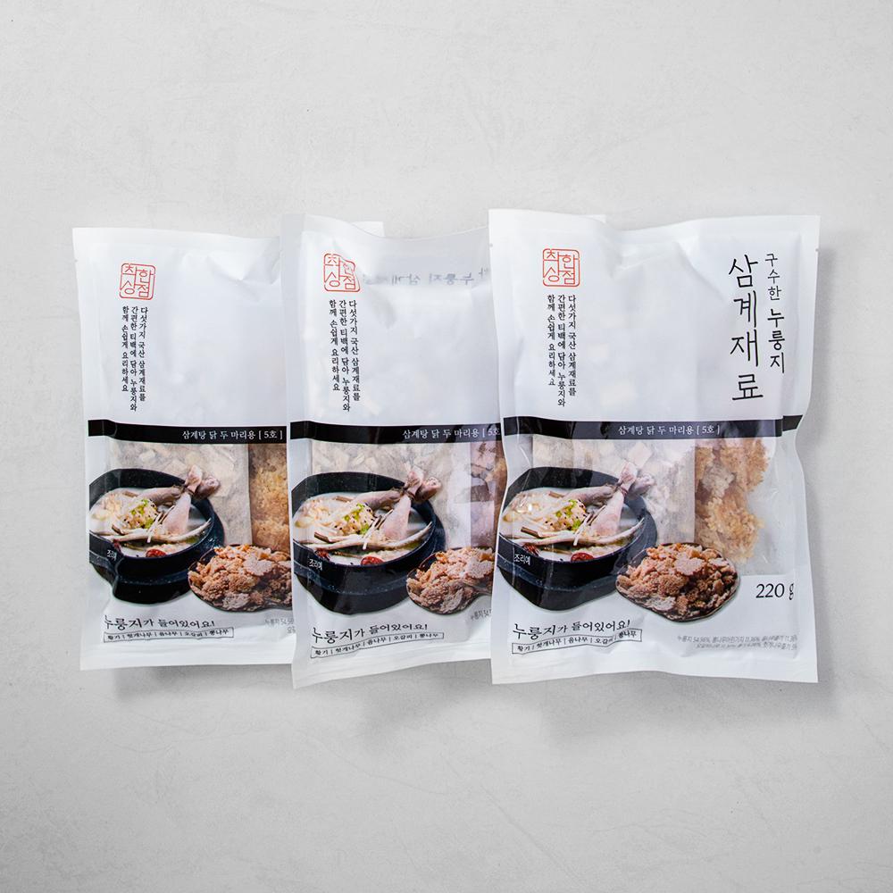 착한상점 구수한 누룽지 삼계재료, 220g, 3봉