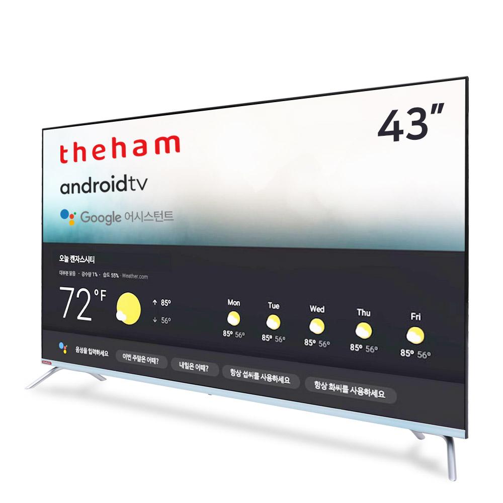 더함 UHD LED 108cm HDR 안드로이드 스마트 TV U431UHD, 스탠드형, 자가설치