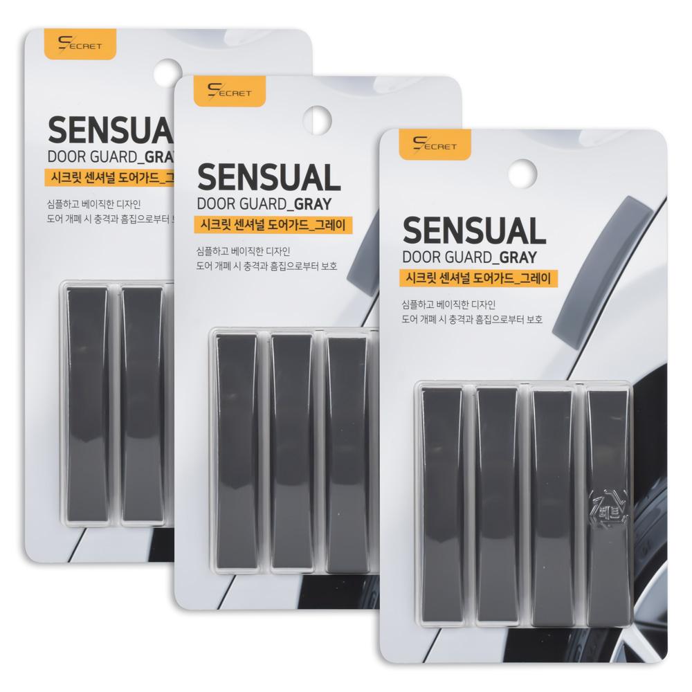 시크릿 자동차 센셔널 흠집방지 도어가드 4p, 그레이, 3세트