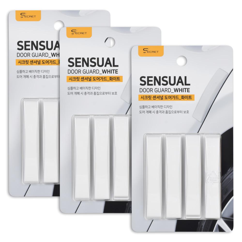 시크릿 자동차 센셔널 흠집방지 도어가드 4p, 화이트, 3세트