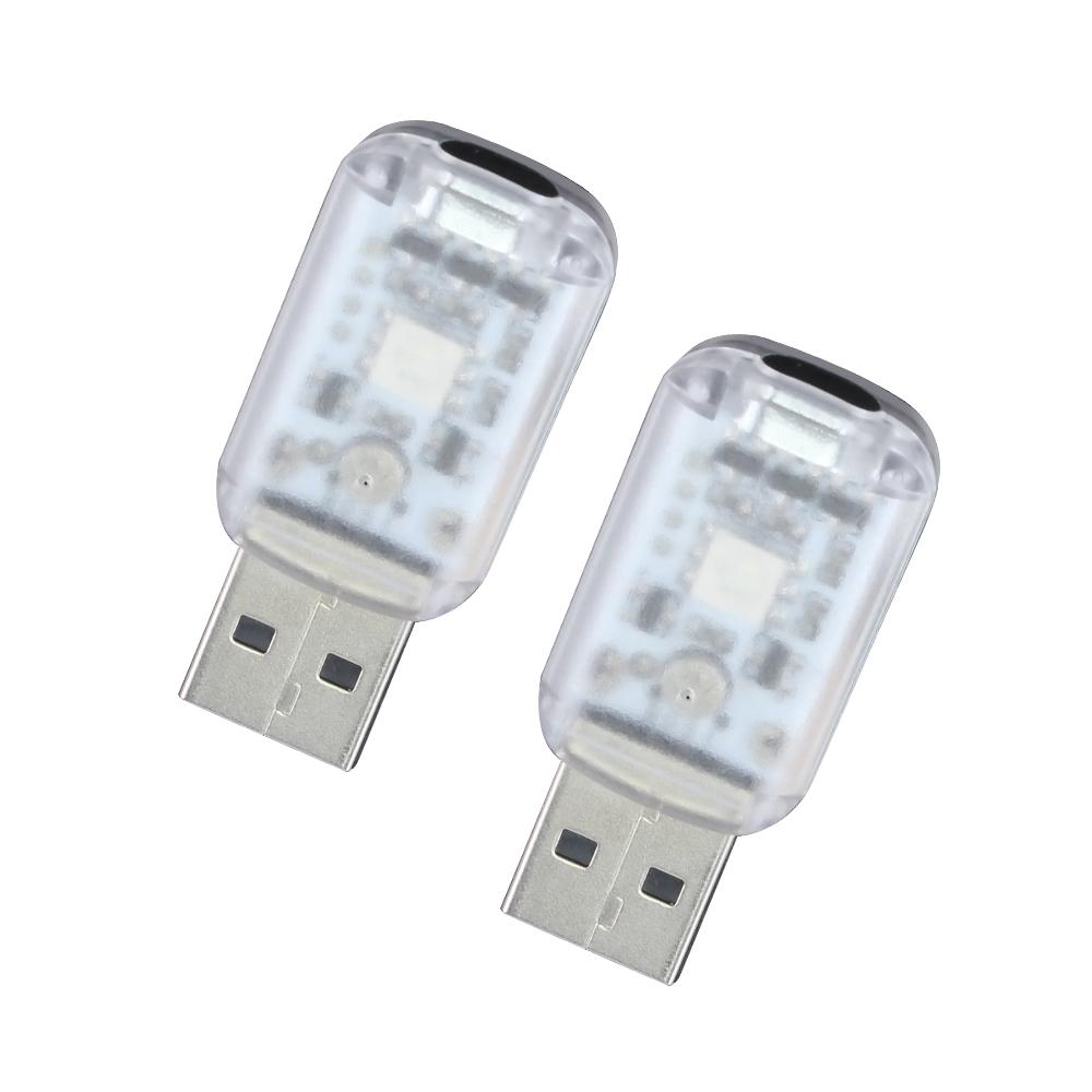 브릴리언트 라이팅 RGB 컬러 USB 무드등, 2개