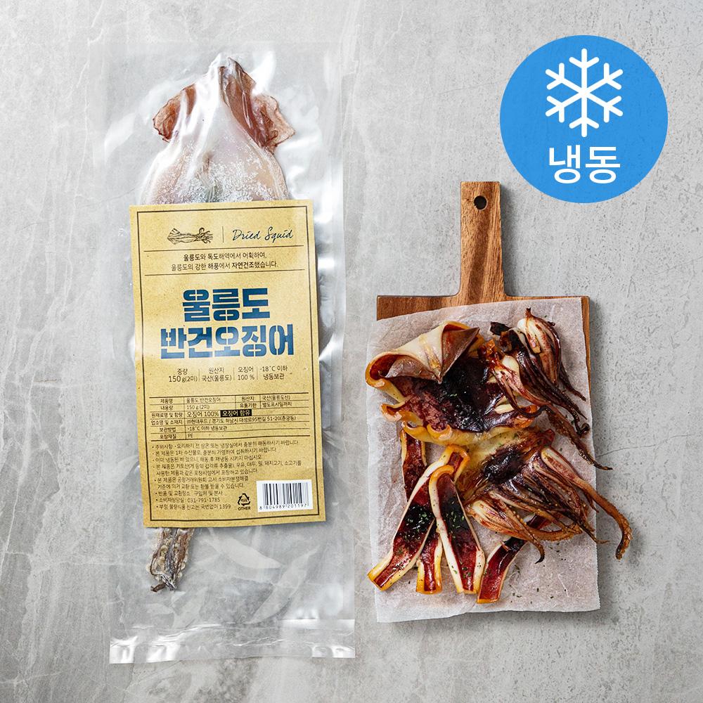 울릉도 반건오징어 2미 (냉동), 150g, 1개