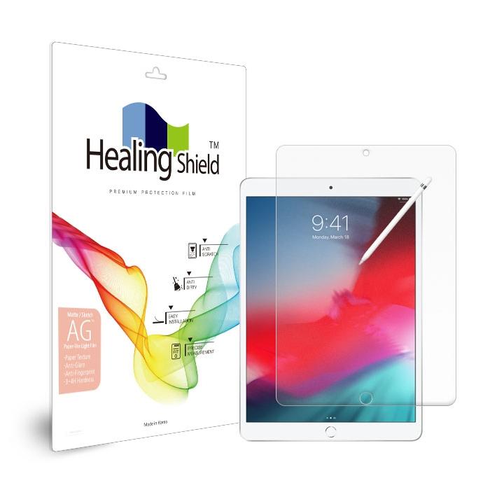 힐링쉴드 종이질감 Light 지문방지 태블릿PC 액정보호필름 전면 + 후면, 단일색상