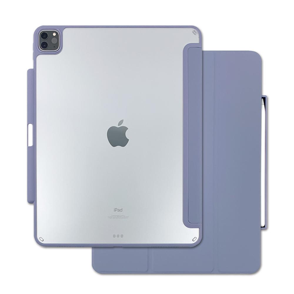 라이노 클리어 쉴드 플러스 태블릿PC 케이스, 리플렉스 블루업