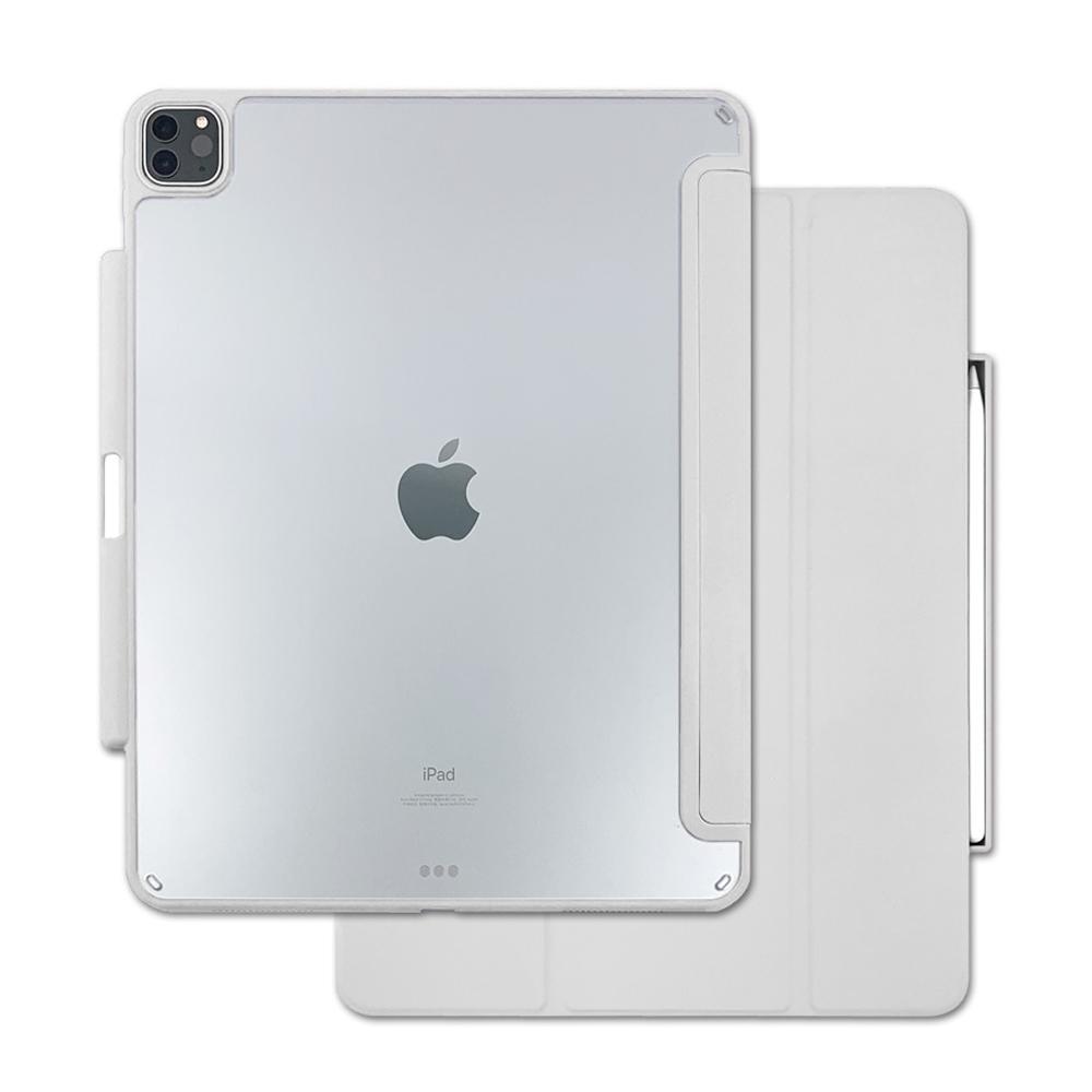 라이노 클리어 쉴드 플러스 태블릿PC 케이스, 라이트 그레이