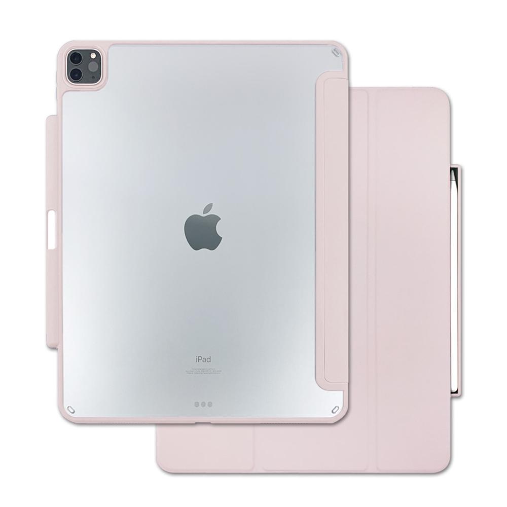 라이노 클리어 쉴드 플러스 태블릿PC 케이스, 핑크샌드