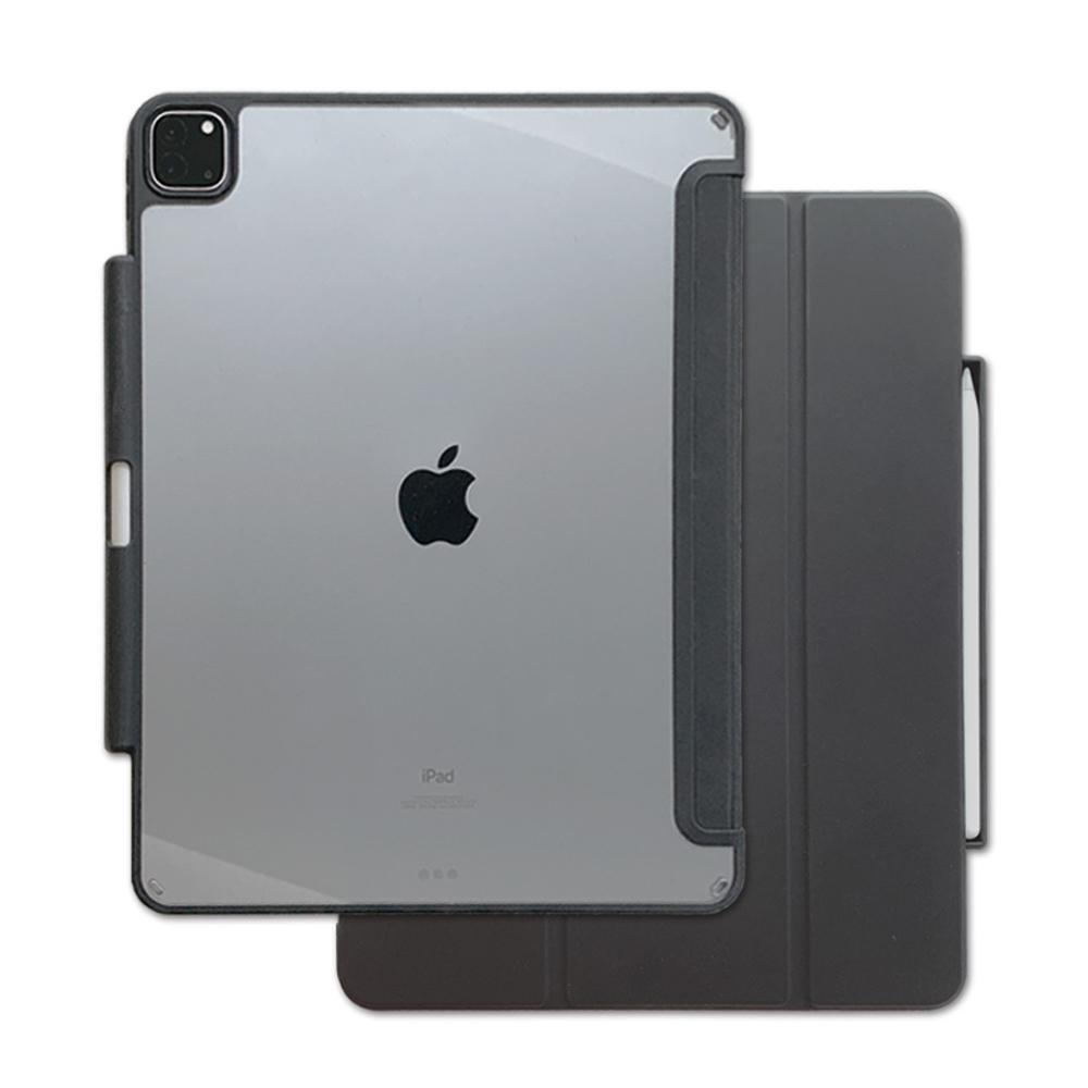 라이노 클리어 쉴드 플러스 태블릿PC 케이스, 다크 그레이