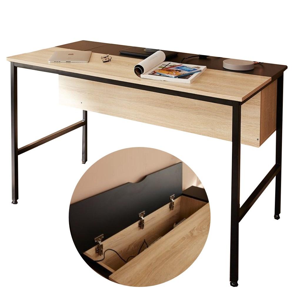 블루밍홈 스토리지 철제 서랍 책상 수납형, 오크 + 블랙