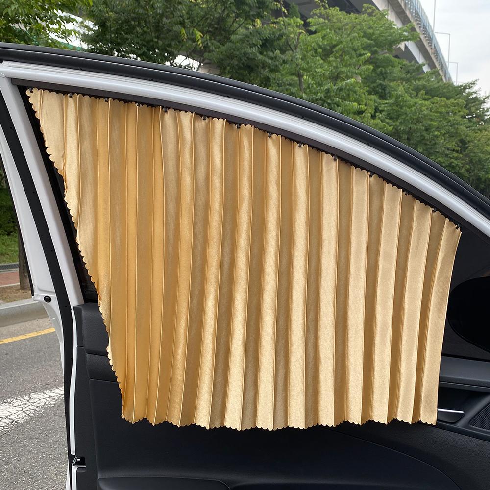 삼에스 차량용 슬라이드 커튼 앞좌석 좌 + 우 + 양면테이프 세트, 골드, 1세트