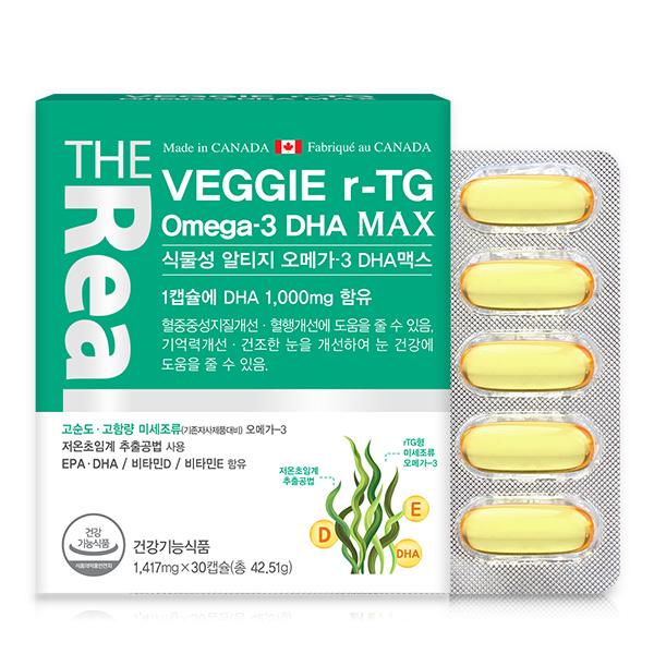 식물성 알티지 오메가3 DHA맥스, 30정, 1개