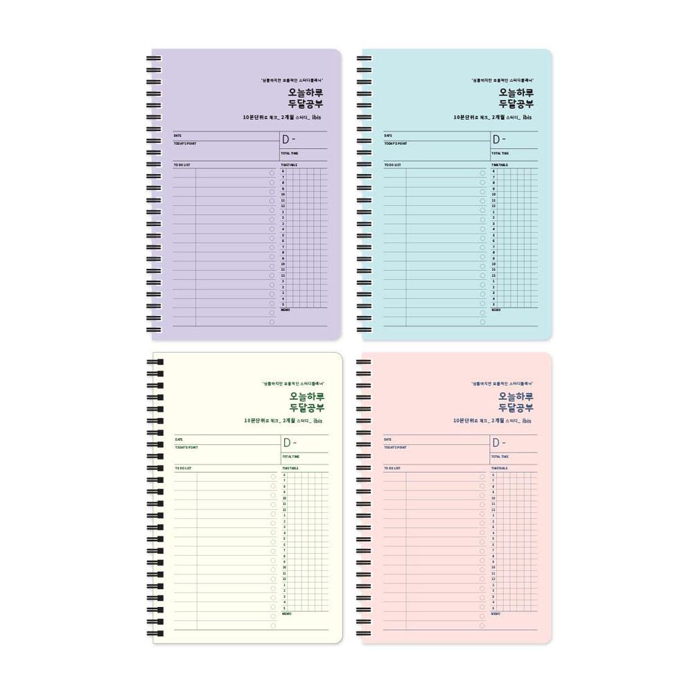 아이비스 2달 스터디 플래너 4p 세트 SP11487, 퍼플, 아이보리, 핑크, 블루