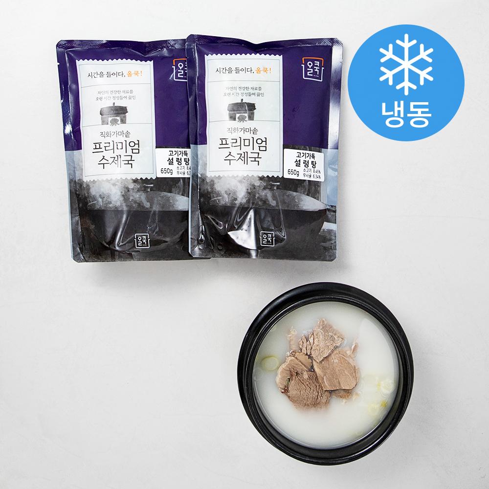 [보양식] 올쿡 고기가득 설렁탕 (냉동), 650g, 2개 - 랭킹47위 (14480원)
