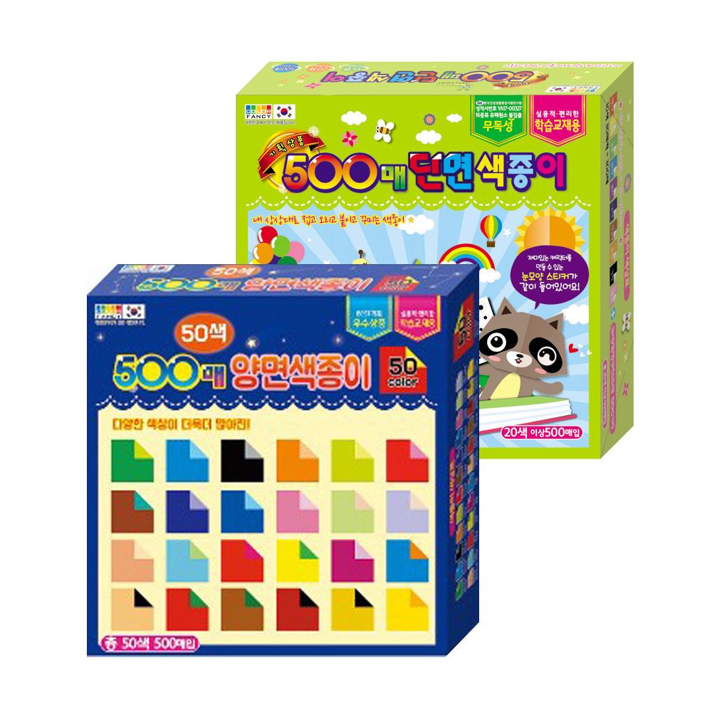 칼라팬시 색종이 양면 500매 + 단면 500매 세트, 60색, 1세트