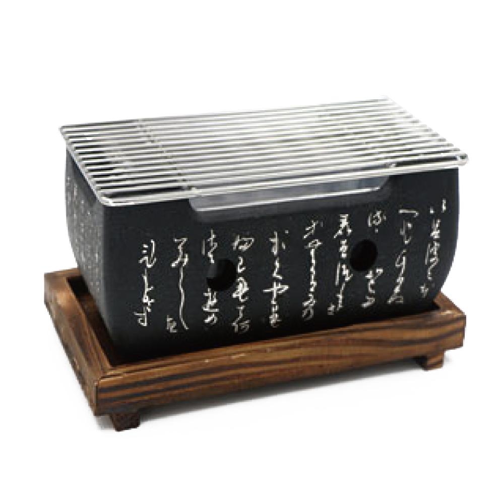직사각 일본식 화로대, 24 x 14 x 10 cm, 1세트