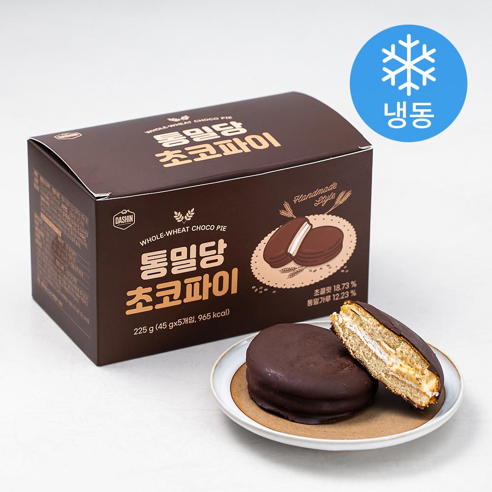 통밀당 초코파이 (냉동), 45g, 5개
