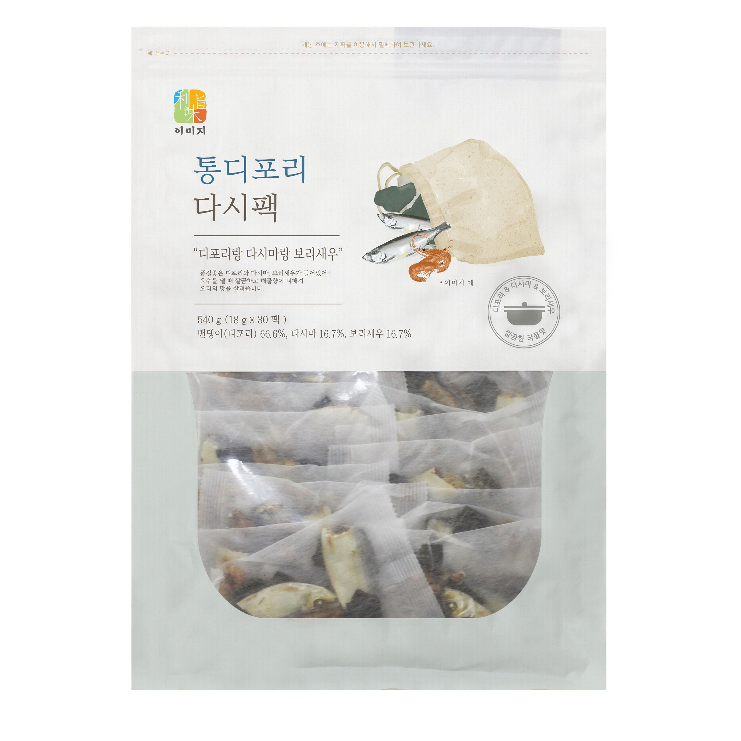 [Gold box] 석하 해물맛 육수진한 통디포리다시팩, 30개, 18g - 랭킹8위 (10890원)