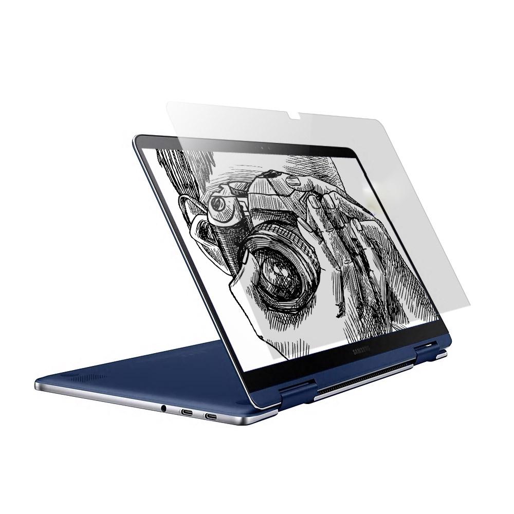 아이러브스킨 삼성 노트북 Pen S 13 종이질감 슬림 소프트 액정보호필름 NT930SBE, 1개
