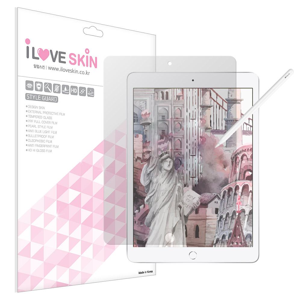 아이러브스킨 종이질감 태블릿PC 액정보호필름, 단일색상