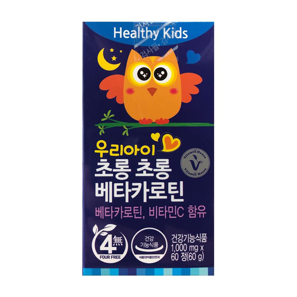 비타민하우스 우리아이 초롱초롱 베타카로틴 유아영양제, 60정, 1개