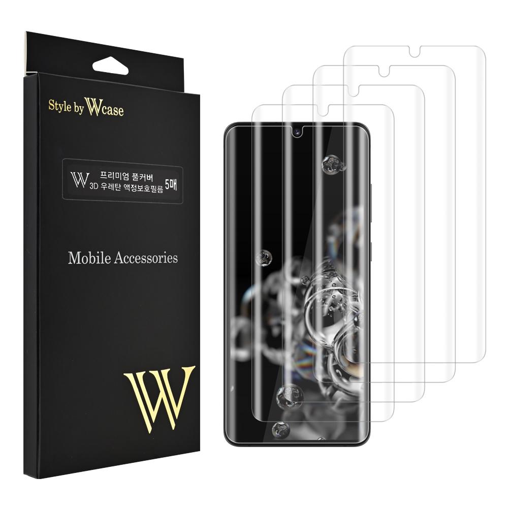 더블유케이스 프리미엄 풀커버 3D 우레탄 휴대폰 액정보호필름 5p, 1세트