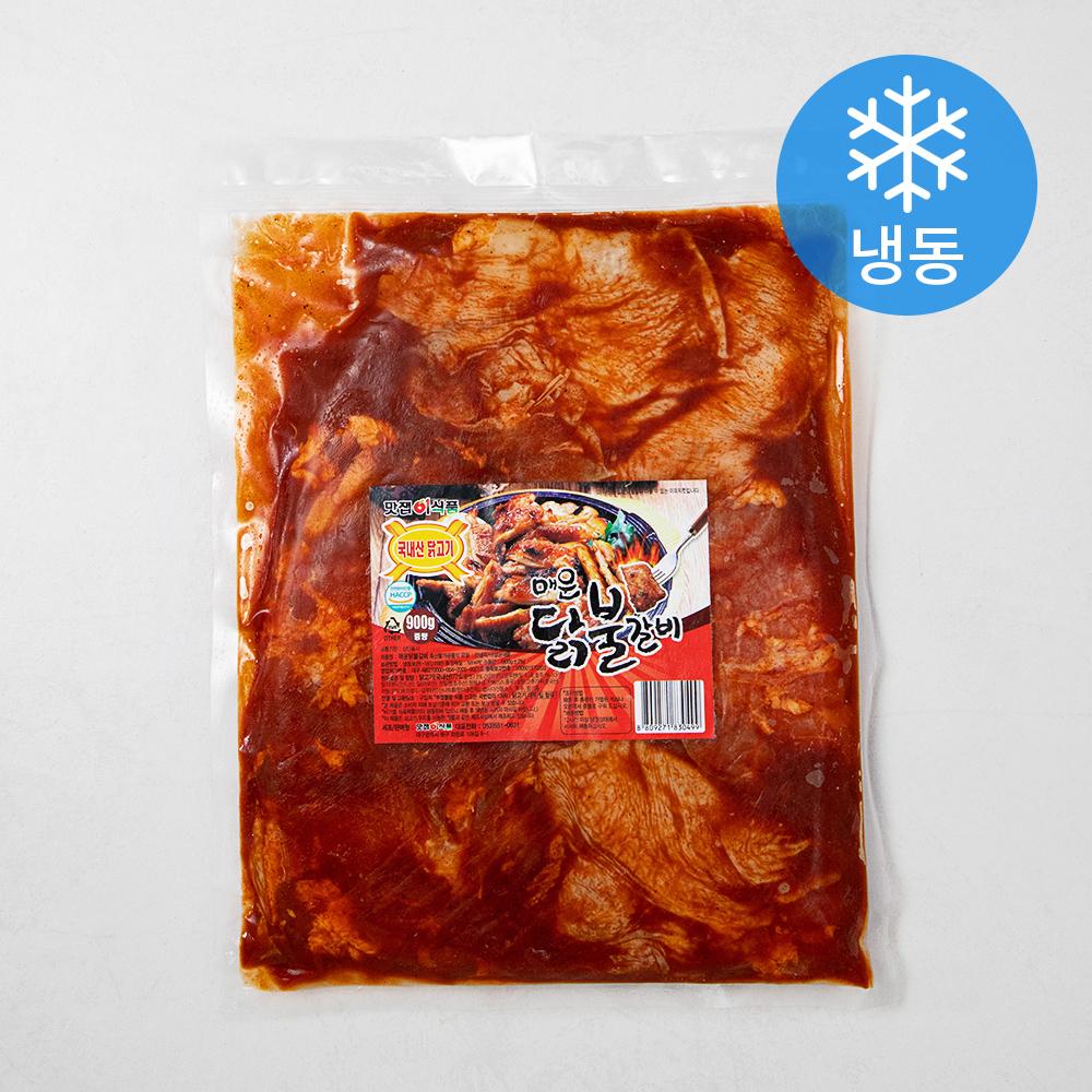 맛잽이식품 매운닭불갈비 (냉동), 900g, 1개