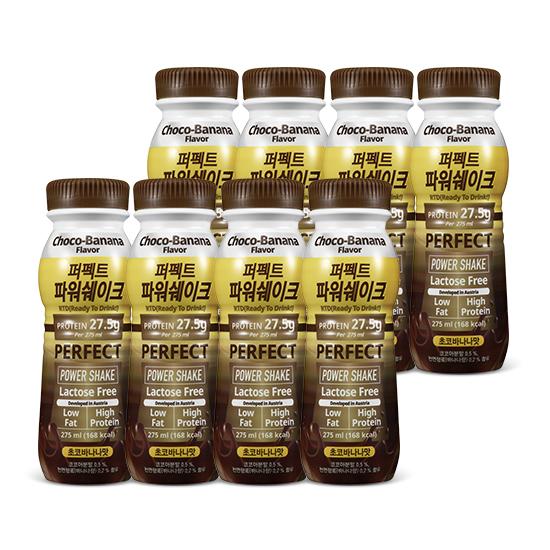 칼로바이 퍼펙트파워쉐이크 헬스 단백질 보충제 초코바나나, 275ml, 8개