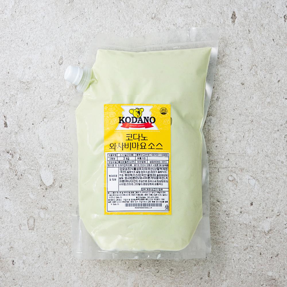 코다노 와사비 마요소스, 2kg, 1개