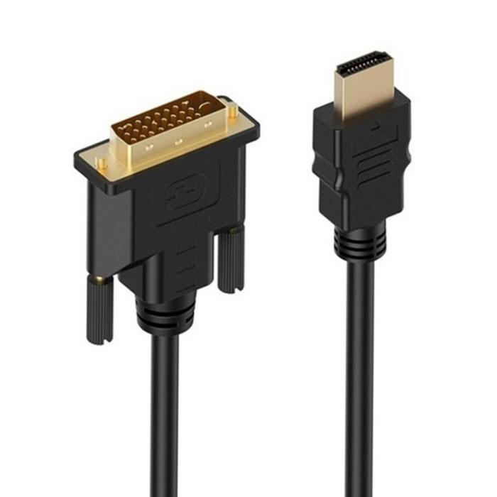 HDMI DVI D 듀얼 케이블, 1개, 3m