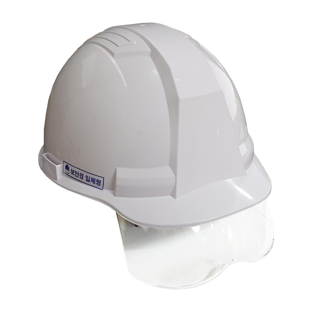 마가스4 일체형 보안경 안전모 백색, 1개