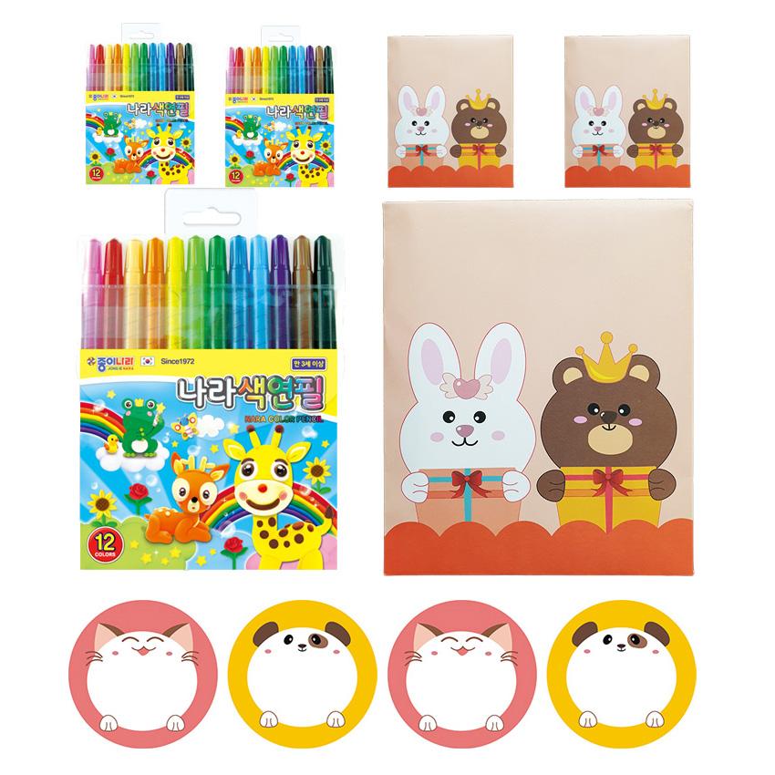 나라색연필 3p + 종이봉투 3p + 스티커 4p, 12색