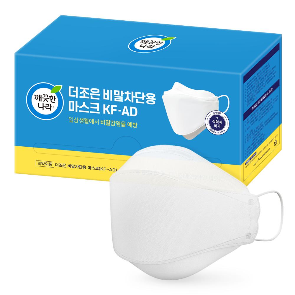 깨끗한나라 더조은 비말차단용 마스크 대형 KF AD 흰색, 50개입, 1개