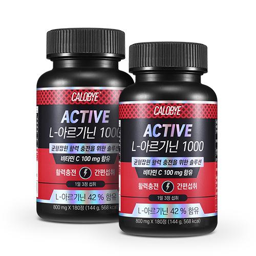 칼로바이 ACTIVE L-아르기닌 1000, 180정, 2개