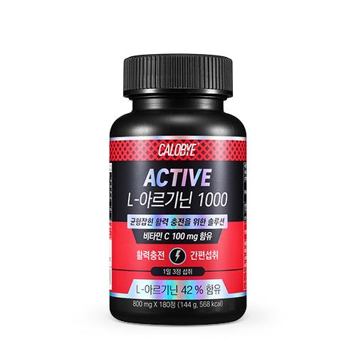 칼로바이 ACTIVE L-아르기닌 1000, 180정, 1개