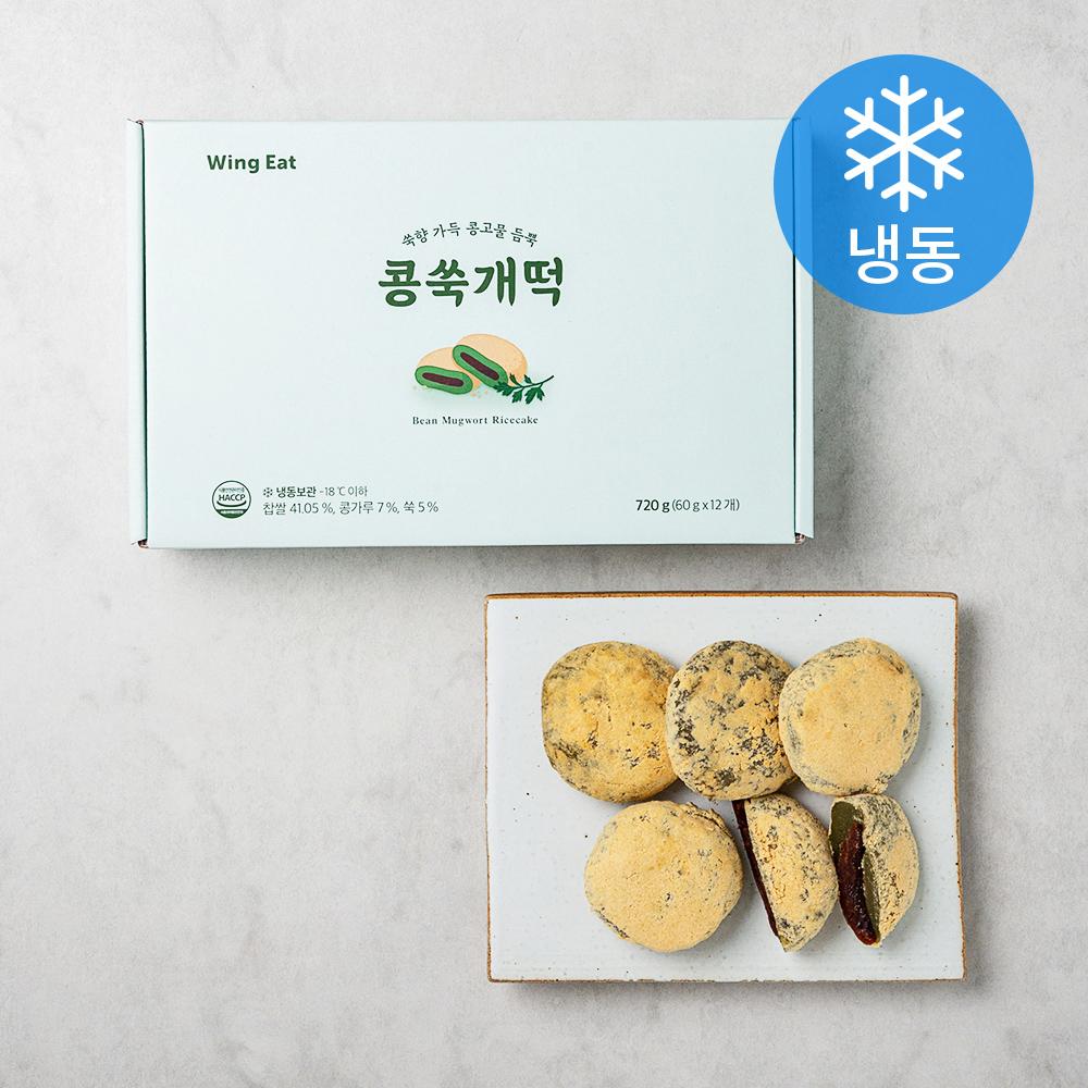 윙잇 콩쑥개떡 (냉동), 60g, 12개