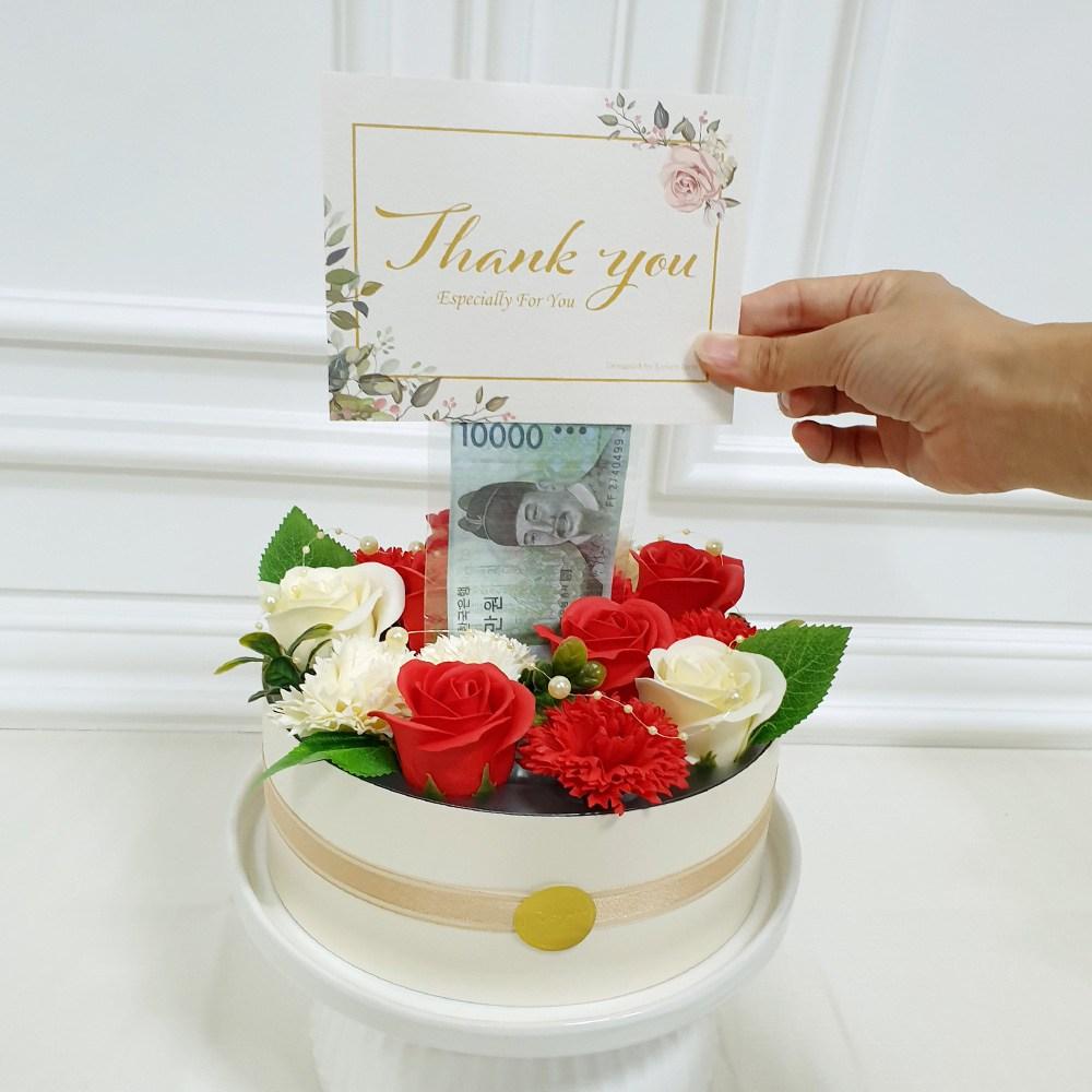 러블리팜 러블리 반전 용돈케이크 + 쇼핑백, 레드