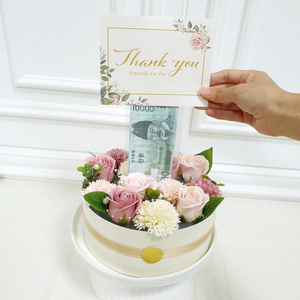 러블리팜 러블리 반전 용돈케이크 + 쇼핑백, 핑크