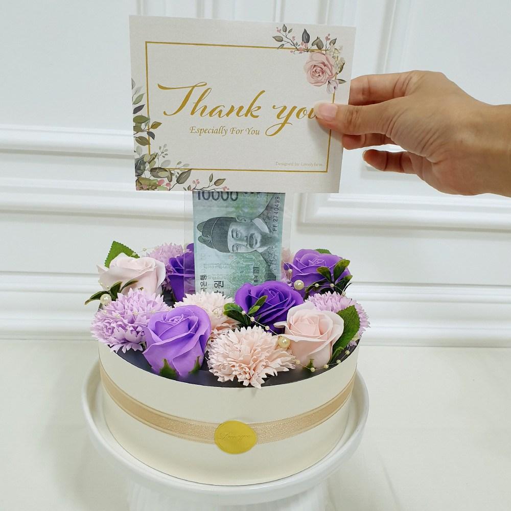 러블리팜 러블리 반전 용돈케이크 + 쇼핑백, 퍼플