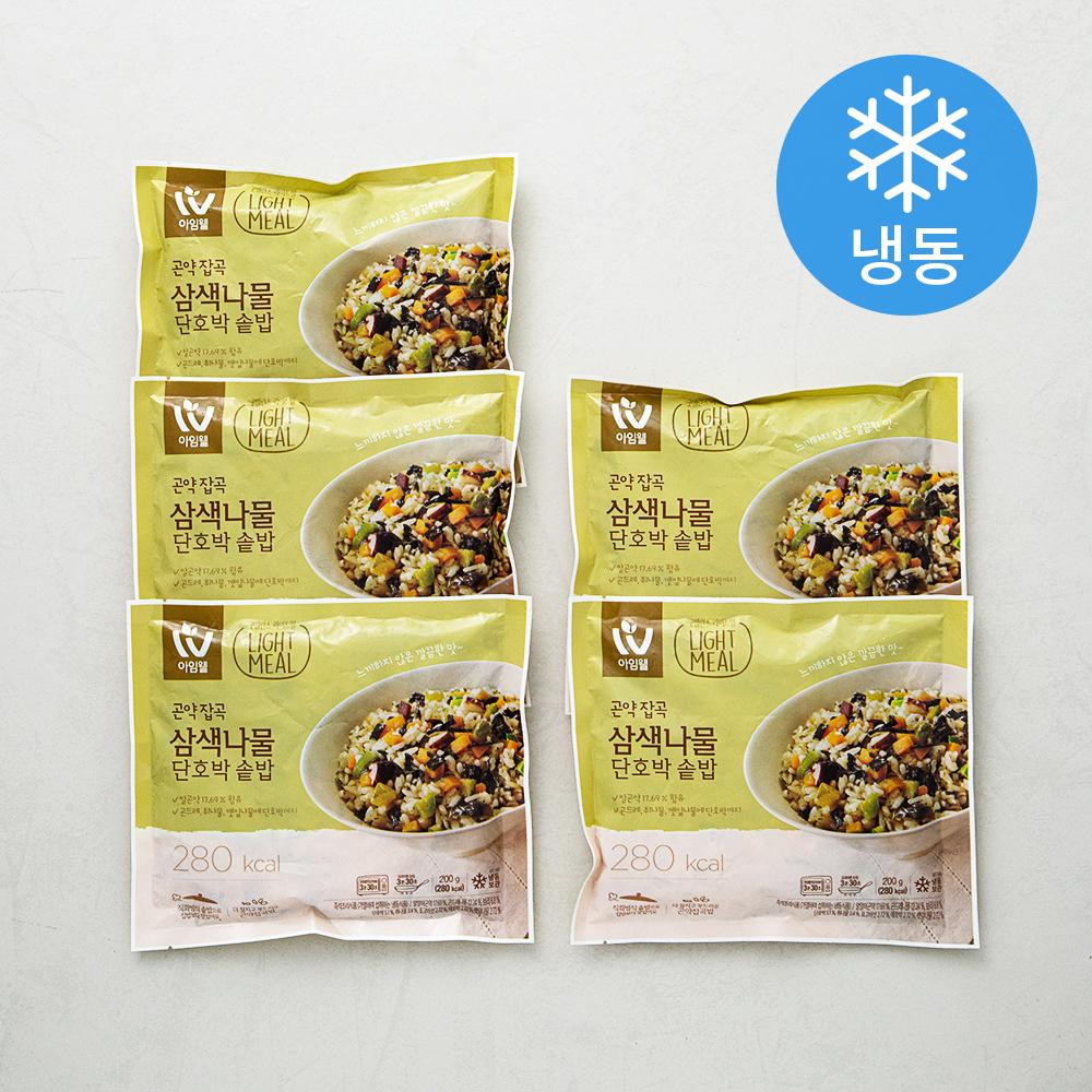 아임웰 삼색나물 단호박 솥밥 (냉동), 200g, 5팩