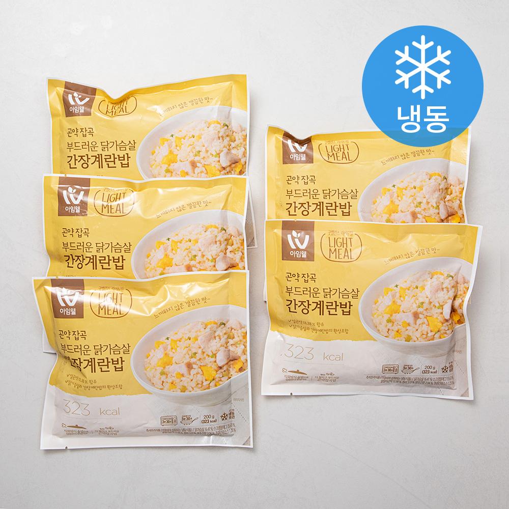 아임웰 곤약잡곡 닭가슴살 간장계란밥 (냉동), 200g, 5팩