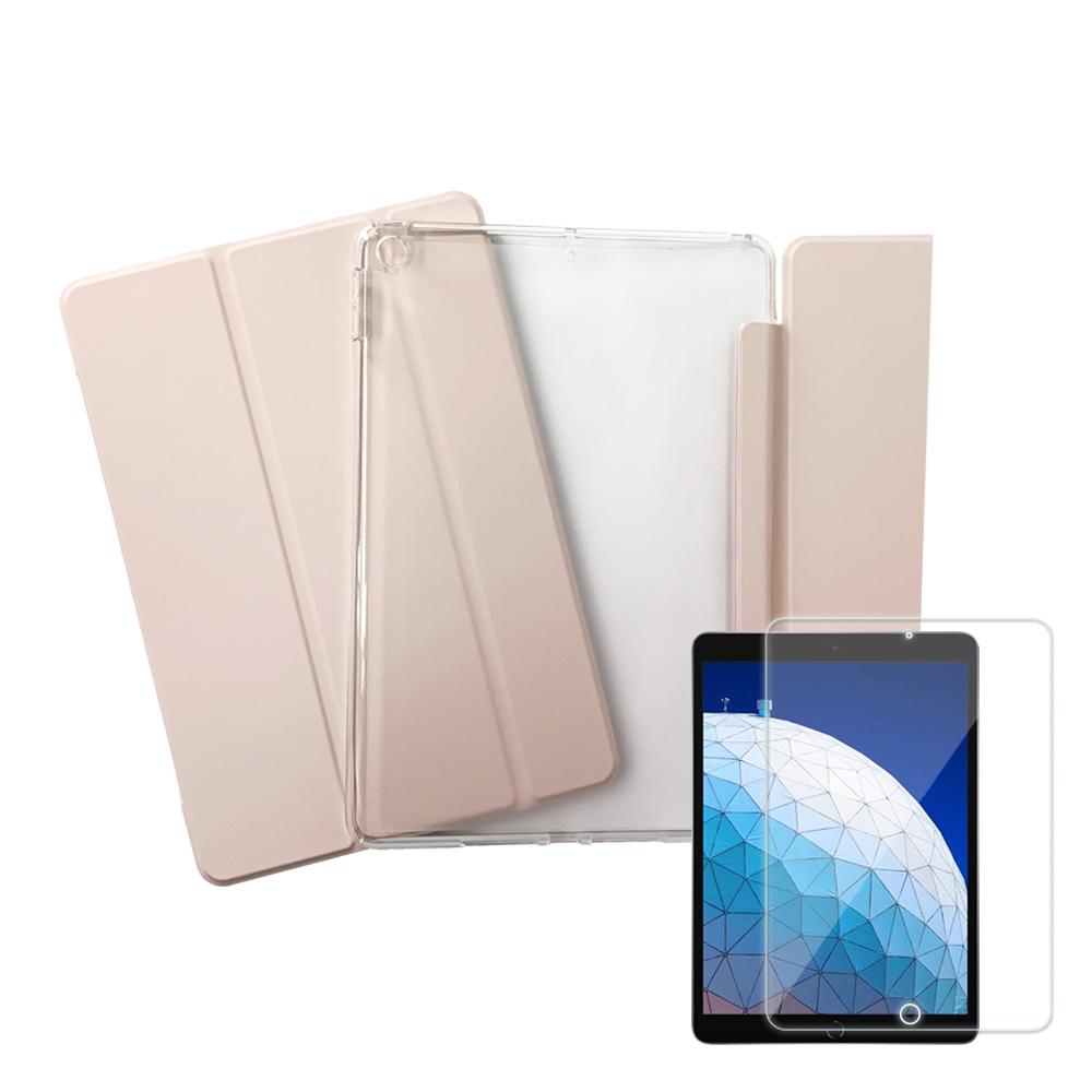 라이노 소프트 엣지 태블릿PC용 스마트 커버 케이스 + 강화유리 액정보호필름 세트, 핑크 샌드