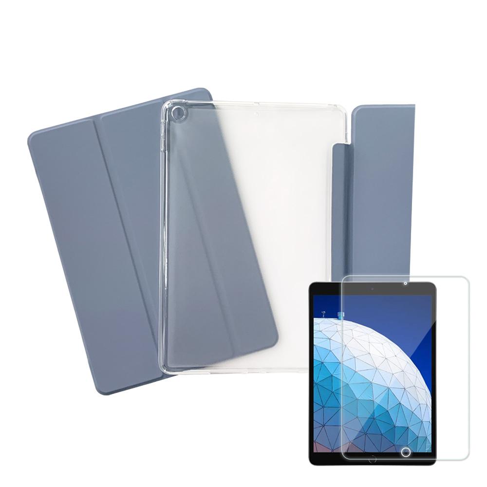 라이노 소프트 엣지 태블릿PC용 스마트 커버 케이스 + 강화유리 액정보호필름 세트, 리플렉스 블루 업
