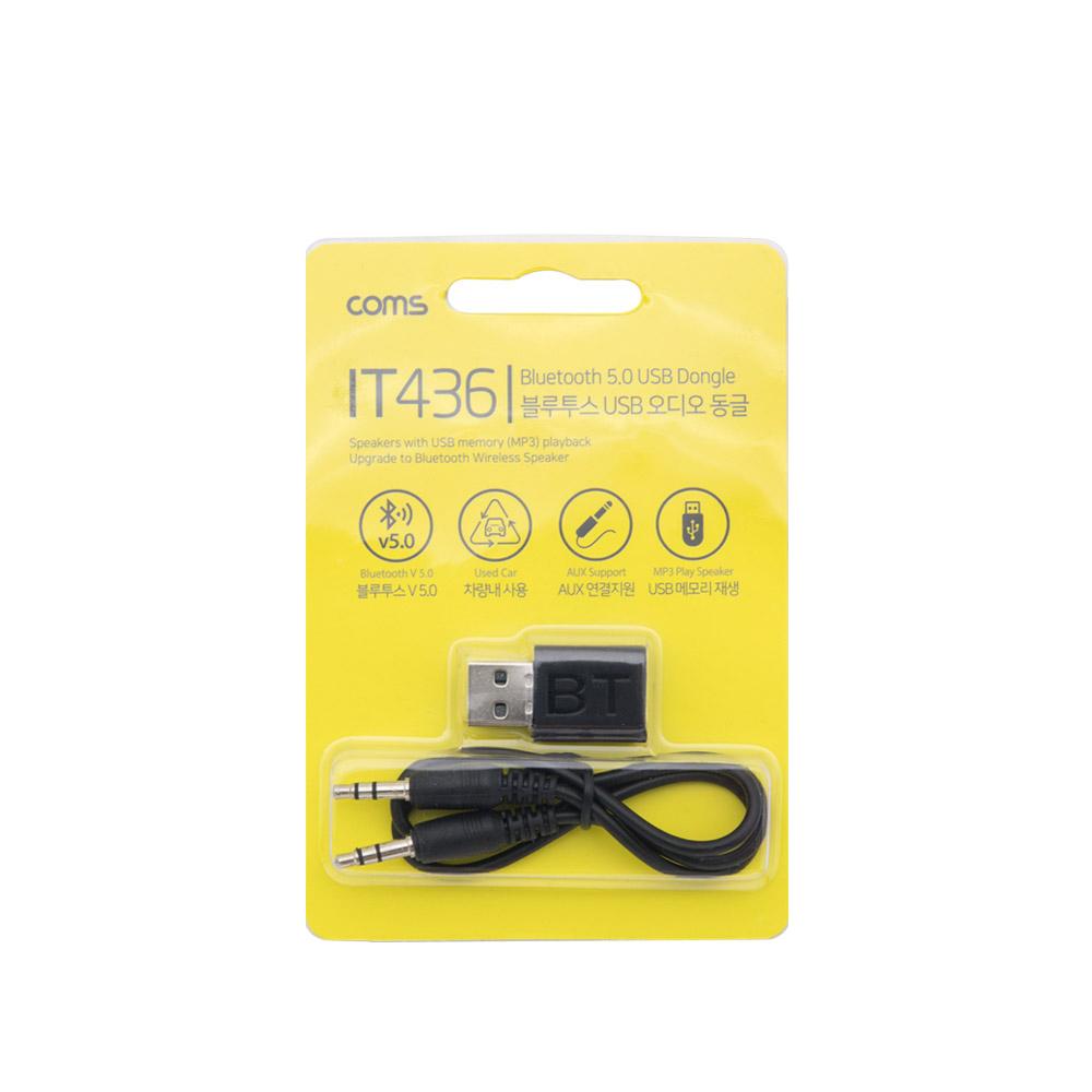 컴스 블루투스 5.0 USB 오디오 동글, IT436, 혼합색상