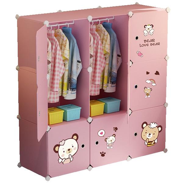 가팡 유아 거실 침실 귀여운 옷장 K, 핑크